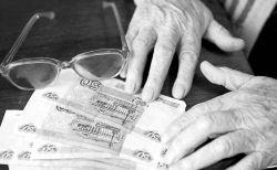 Откуда взять пенсию?