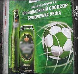 На стадионы вернут рекламу пива