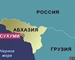 Абхазия готова подписать военный договор с Россией