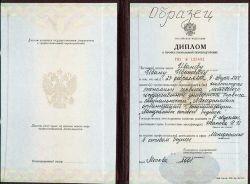Итальянцы могут признать дипломы российских вузов
