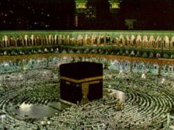 Ключ от храма Кааба продан в Лондоне за 18 миллионов долларов