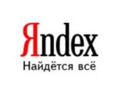 Yandex оказался в десятке самых дорогих стартапов