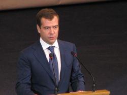 Дмитрий Медведев готовится дать бой коррупции