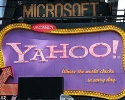 Слияние Microsoft и Yahoo! выгодно обеим компаниям