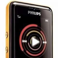 Мобильник Philips M600 обзавелся 3D технологией