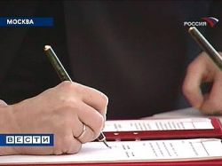"""Россия и Греция подписали соглашение по \""""Южному потоку\"""""""