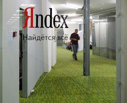Американцы оценили «Яндекс» в $3 млрд