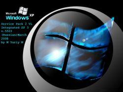 На сайте Microsoft появилась финальная версия Windows XP Service Pack 3