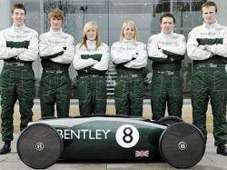 Стажеры Bentley построили 0,5-сильный гоночный электрокар