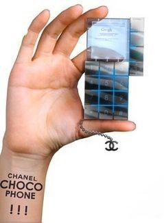 Любопытный концепт телефона Chanel