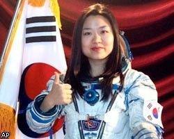 Звездный городок не нашел причин для госпитализации корейской космонавтки