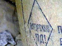 В Приморье обнаружен склад с 15 тоннами ядохимикатов