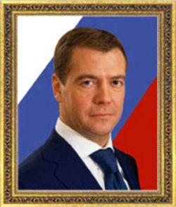 Маленький портрет нового президента стоит почти 5000. Оптом дешевле