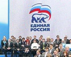 Подготовлена новая схема зачисления в «Единую Россию»