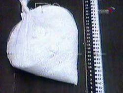 Перуанская полиция задержала россиянина при попытке вывоза кокаина