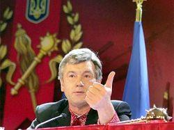 Виктор Ющенко предложил Раде узаконить украинское казачество