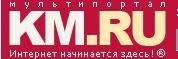 Компания Km.ru запускает туристическую социальную энциклопедию