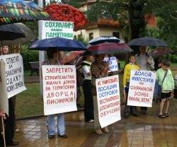 Власти будут «жестко пресекать» протесты выселяемых сочинцев