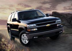 General Motors значительно сокращает производство внедорожников