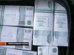 """В Москве \""""барсеточники\"""" ограбили автовладельца на миллион рублей"""