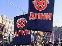 """ДПНИ призывает школьников принять участие в своем марше: \""""Мир, труд, май, гастарбайтер, уезжай!\"""""""
