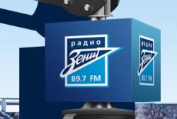 Фанаты футбола, и «Зенит»-а , радуйтесь: Радио «Зенит»