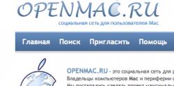 Российские любители Apple объединяются