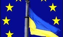 Франция приглашает Украину в Европу