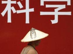 В Пекине прокатилась новая волна арестов апеллянтов