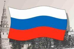 В период с 2020 по 2050 год Россия прекратит свое существование в качестве русского государства