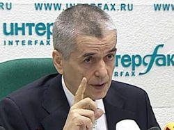 Геннадий Онищенко призвал к защите прав ВИЧ-инфицированных граждан