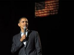 На Гуаме Барак Обама опередил Хиллари Клинтон на семь голосов