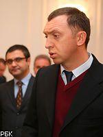Олег Дерипаска не стал покупать медный комбинат RTB Bor