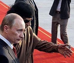 Десять самых дорогих должников России
