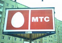 МТС запретили использовать символ красного яйца