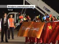 Джеки Чан завершит олимпийскую эстафету на Хайнане