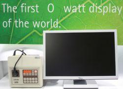 Fujitsu Siemens выпустит монитор, не потребляющий энергии в режиме ожидания