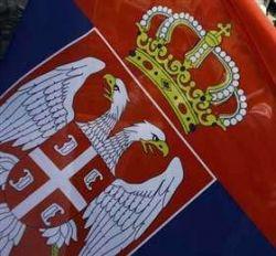 """Евросоюз продолжает \""""дробить\"""" Сербию"""