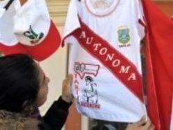 Богатейшая провинция Боливии проголосовала за автономию