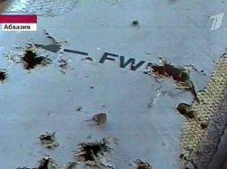 Найдены обломки второго сбитого над Абхазией беспилотника