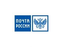 «Почта России» получит бюджетные миллиарды