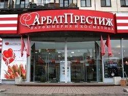 """Из-за ареста владельцев падают продажи сети \""""Арбат Престиж\"""""""