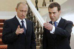 """Стали известны структура и состав \""""путинского\"""" кабинета министров"""