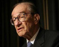 Чашечка чая с Аланом Гринспеном - за $11.000