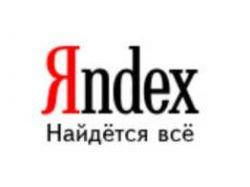 Мобильная версия Яндекса стала персональной