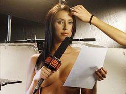 Naked News пришли в Новую Зеландию