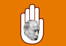 Protiv-putina.ru – политика и вирусный маркетинг в рунете