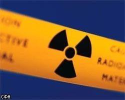 Российские ученые лишились радиоактивной метки