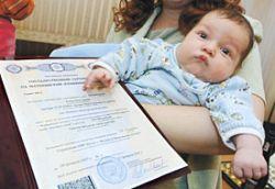 Россиянок призывают направлять средства материнского капитала на накопительную часть пенсии