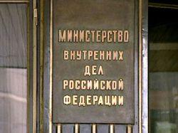 Рейтинг самых открытых силовых ведомств возглавили МЧС и МВД